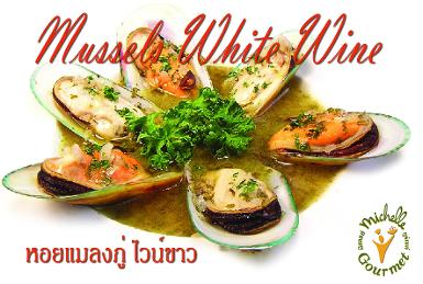 Mussels White Wine